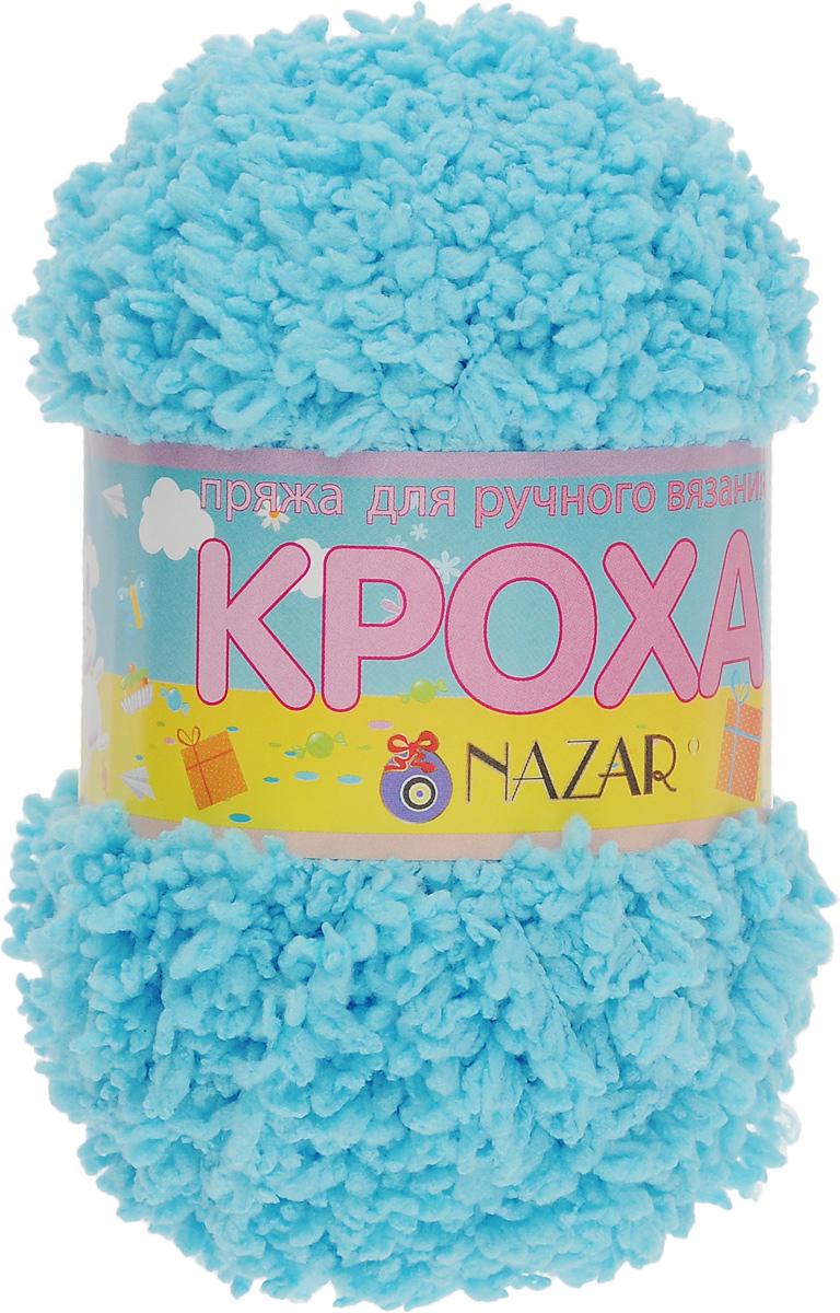 Пряжа для вязания детская Nazar Кроха, цвет: ярко-голубой (6014), 75 м, 50 г, 10 шт349017_6014Nazar Кроха - это фантастически мягкая пряжа, изготовленная из 100% микрополиэстера. Такая пряжа идеально подойдет для изготовления игрушек или детской одежды. Изделия практичны в носке и уходе. Рекомендуется вязать спицами платочной или чулочной вязкой (кулинарная гладь). Комплектация: 10 мотков. Состав: 100% микрополиэстер.