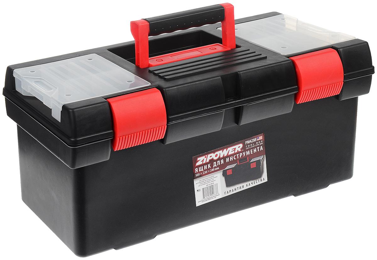 Ящик для инструментов Zipower, 50,5 х 23 х 24 смPM 4288Удобный, вместительный и вместе с тем достаточно компактный ящик для инструмента Zipower не займет много места в багажнике любого автомобиля. Съемное отделение для мелких принадлежностей позволит содержать в порядке крепеж и прочие мелкие детали. Ящик плотно закрывается при помощи 2 защелок. Изготовлен из ударопрочного пластика. Ящик оснащен 2 съемными контейнерами для мелких деталей и крепежа. Каждый из контейнеров оснащен 5 секциями. Размер ящика: 50,5 х 23 х 24 см. Размер съемного отделения: 48,5 х 18,5 х 6 см. Размер контейнеров: 15,5 х 13,5 х 3,5 см.