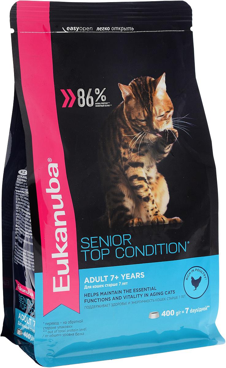 Корм сухой Eukanuba Senior Top Condition для пожилых кошек, с домашней птицей, 400 г10144124Сухой корм Eukanuba Senior Top Condition - полнорационный сухой корм для кошек старше 7 лет. Корм поддерживает здоровье и энергичность пожилых кошек. 100% сбалансированный корм, поддерживает здоровье кошки по шести ключевым признакам. 1. НАДЕЖНАЯ ЗАЩИТА Способствует поддержанию иммунной системы за счет антиоксидантов. 2. ОПТИМАЛЬНОЕ ПИЩЕВАРЕНИЕ Способствует поддержанию здоровой кишечной микрофлоры за счет пребиотиков и клетчатки. 3. ЗДОРОВЬЕ МОЧЕВЫВОДЯЩЕЙ СИСТЕМЫ Разработан специально для поддержания здоровья мочевыводящий путей. 4. СИЛЬНЫЕ МЫШЦЫ Белки животного происхождения способствуют росту и сохранению мышечной массы. Содержит 88% животного белка (от общего уровня белка). 5. ЗДОРОВЬЕ КОЖИ И ШЕРСТИ Способствует сохранению здоровья кожи и блестящей шерсти, благодаря рыбьему жиру и оптимальному соотношению омега-6 и омега-3 жирных кислот. 6. ЗДОРОВЫЕ ЗУБЫ Поддерживает здоровье зубов. ...