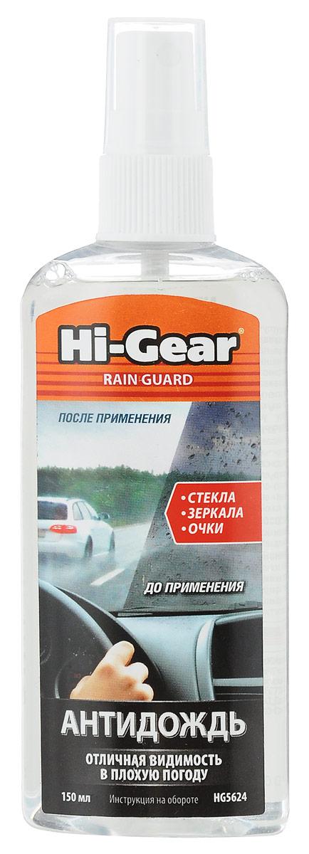 Водоотталкивающее средство Hi-Gear Антидождь, 150 млHG 5624Высокотехнологичная полимерная композиция Hi-Gear Антидождь придает водоотталкивающие свойства и обеспечивает идеальную чистоту стеклам и зеркалам автомобиля. Вода и грязь под напором набегающего потока воздуха (на скорости выше 45 км/ч) скатываются, оставляя стекло прозрачным. В аварийном режиме позволяет ехать без дворников. Идеальное средство для придания водоотталкивающих свойств поверхностям из стекла и прозрачного пластика — автомобильным стеклам, зеркалам, фарам и другому. Может использоваться в бытовых целях (например, для предотвращения запотевания очков). Средство покрывает стекло тонкой, прозрачной защитной пленкой, имеющей смачиваемость значительно ниже, чем у стекла. Проникает в микротрещины и царапины стекла, удаляет из них загрязнения, а затем полимеризуется и создает идеально ровную поверхность, недостижимую даже при полировке. Предотвращает загрязнение стекол. Существенно улучшает работу щеток и уменьшает их износ. Значительно увеличивает прозрачность стекла,...
