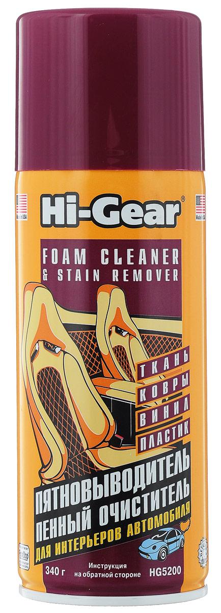 Очиститель и пятновыводитель Hi-Gear, пенный, 340 гHG 5200Аэрозольный очиститель обивки Hi-Gear позволяет надолго сохранить ощущение новизны и привлекательный вид салона автомобиля. Может использоваться для очистки всего интерьера, включая панель приборов, молдинги, детали из хрома. Состав также применяется для ухода за салоном катеров, яхт, офисным оборудованием, напольными покрытиями, мебелью и предметами домашнего интерьера. Широко используется в профессиональных автомастерских, гаражах, мастерских по восстановлению внешнего вида и салонах по продаже автомобилей. Применяется для очистки тканых и ковровых материалов, винила, искусственной кожи, любых окрашенных и неокрашенных поверхностей из металла, пластика, керамики. Образует обильную пену, которая благодаря глубокой проникающей способности выводит даже застарелые пятна. Восстанавливает внешний вид и фактуру тканей и ковров, поднимает ворс, возвращает обивке естественный цвет, придает шелковистость. Удаляет большинство пятен от чая, кофе, молока, соков, крови, губной помады,...