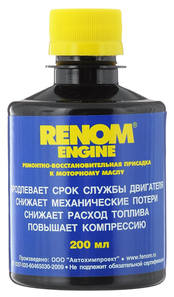 Присадка ремонтно-восстановительная к моторному маслу Fenom Renom, 200 млFN 710Металлоорганическая присадка Fenom Renom к маслу для защиты от износа и восстановления эксплуатационных характеристик бензиновых и дизельных двигателей. Восстанавливает микродефекты поверхностей трения. Повышает износостойкость деталей двигателя в период перегрузки и масляного голодания, снижает механические потери, расход топлива и масла, повышает и выравнивает компрессию в цилиндрах двигателя. Состав: полиалкиларены, антиоксиданты, малорастворимые соединения поливательных металлов, диспергатор.