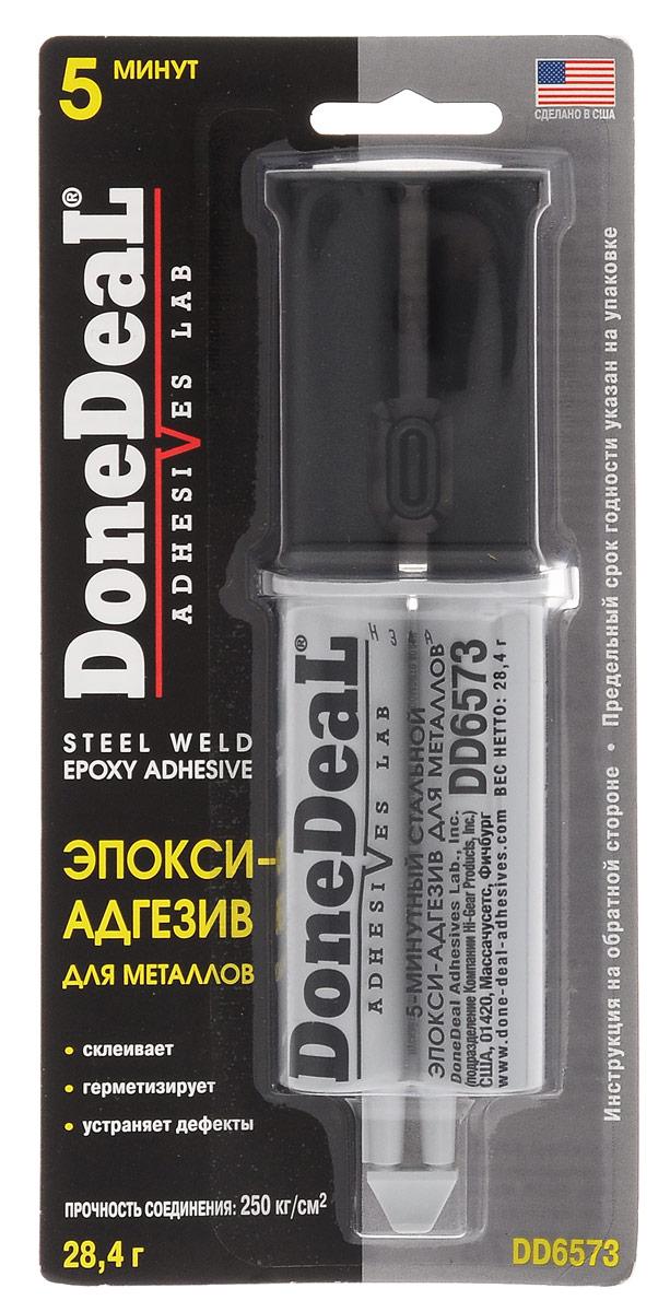 Эпокси-адгезив для металлов Done Deal, 5-минутный, цвет: серый, 28,4 гDD 65735-минутный эпокси-адгезив Done Deal применяется для ремонта деталей из черных и цветных металлов и их сплавов. Быстро и надежно склеивает в любых сочетаниях: металлы, сплавы, большинство пластиков, керамику, стекло, дерево, различные строительные материалы. После полимеризации безвреден, устойчив к воздействию нефтепродуктов, воды растворителей. Обладает высокими эксплуатационными характеристиками, не дает усадки, выдерживает постоянные и переменные нагрузки в интервале температур от -550°С до +1550°С. Состав: эпоксидная смола, полимеркаптаны и добавки, составляющие ноу-хау компании. Время схватывания: 5 минут. Время полимеризации: 30 минут. Время полной полимеризации: 12-16 часов. Прочность соединения: 250 кг/см2.
