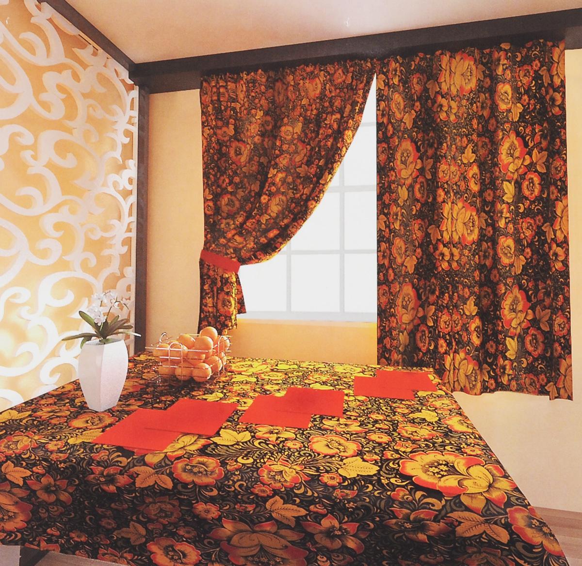 Комплект штор Zlata Korunka Хохлома, на ленте, цвет: черный, красный, желтый, высота 150 см55611Роскошный комплект штор Zlata Korunka Хохлома великолепно украсит любое окно. Комплект состоит из двух портьер, двух подхватов, скатерти и 6 салфеток. Изделия выполнены из 100% хлопка и декорированы изображением крупных цветов. Оригинальный цветочный принт привлечет к себе внимание и позволит шторам органично вписаться в интерьер помещения. Комплект крепится на карниз при помощи шторной ленты, которая поможет красиво и равномерно задрапировать верх. Портьеры можно красиво зафиксировать с помощью двух подхватов. Этот комплект будет долгое время радовать вас и вашу семью. Рекомендуется ручная стирка. В комплект входит: Портьера: 2 шт. Размер (ШхВ): 150 х 150 см. Скатерть: 1 шт. Размер (ШхВ): 140 х 180 см. Салфетки: 6 шт. 40 х 40 см. Подхват (с учетом петель): 2 шт. Размер: 65 х 9 см.