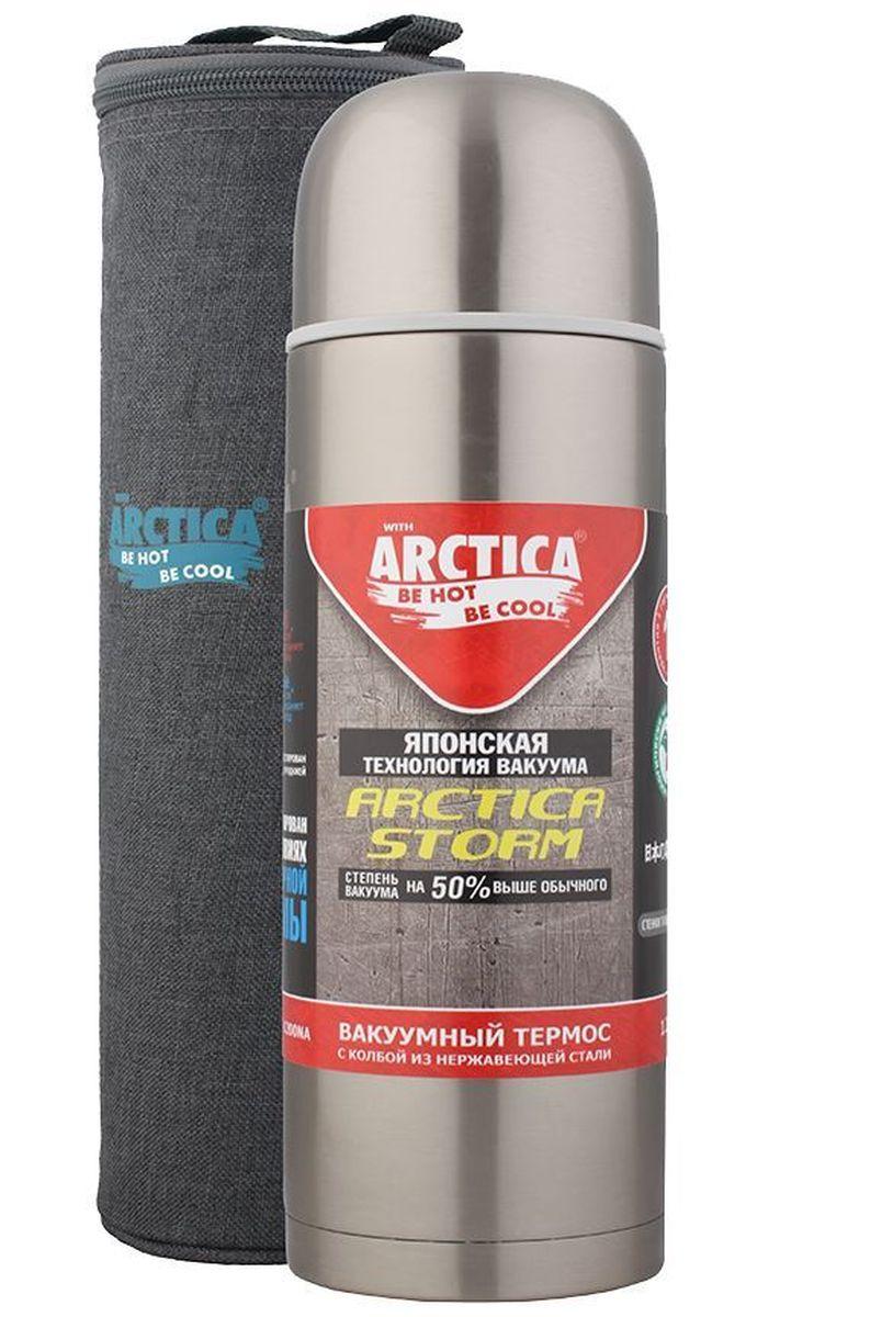 Термос Арктика, с чехлом, цвет: металлик, 0,5 л105-500NА в чехлеТермос Арктика изготовлен из высококачественной нержавеющей стали. Двойная колба из нержавеющей стали сохраняет напитки горячими и холодными до 24 часов. Крышку можно использовать в качестве кружки, в комплекте имеется дополнительная пластиковая чашка. К термосу прилагается удобный чехол. Удобный, компактный и практичный термос пригодится в путешествии, походе и поездке. Не рекомендуется использовать в микроволновой печи и мыть в посудомоечной машине. Диаметр горлышка: 5 см. Высота термоса (с учетом крышки): 20,5 см.