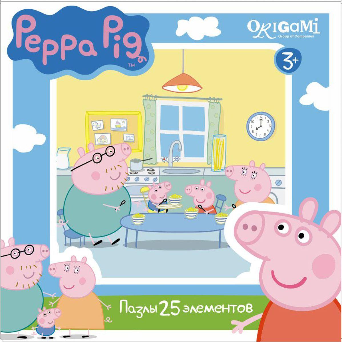 Оригами Пазл Peppa Pig 25A 0158101581Пазл Peppa Pig на 25 деталей. Пазл за пазлом ребёнок будет узнавать о весёлых приключениях Свинки Пеппы. Составление пазла станет развивающим досугом для малыша, т.к. тренирует пространственное мышление, моторику рук, а так же подарит хорошее настроение.