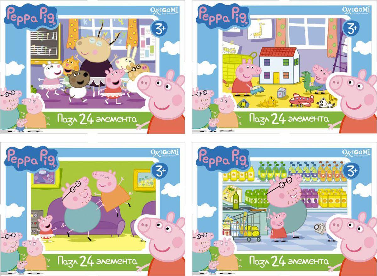 Оригами Мини-пазл Peppa Pig Детская комната 24А 0159401594Мини-пазл Peppa Pig на 24 деталей. Пазл за пазлом ребёнок будет узнавать о весёлых приключениях Свинки Пеппы. Составление пазла станет развивающим досугом для малыша, т.к. тренирует пространственное мышление, моторику рук, а так же подарит хорошее настроение.