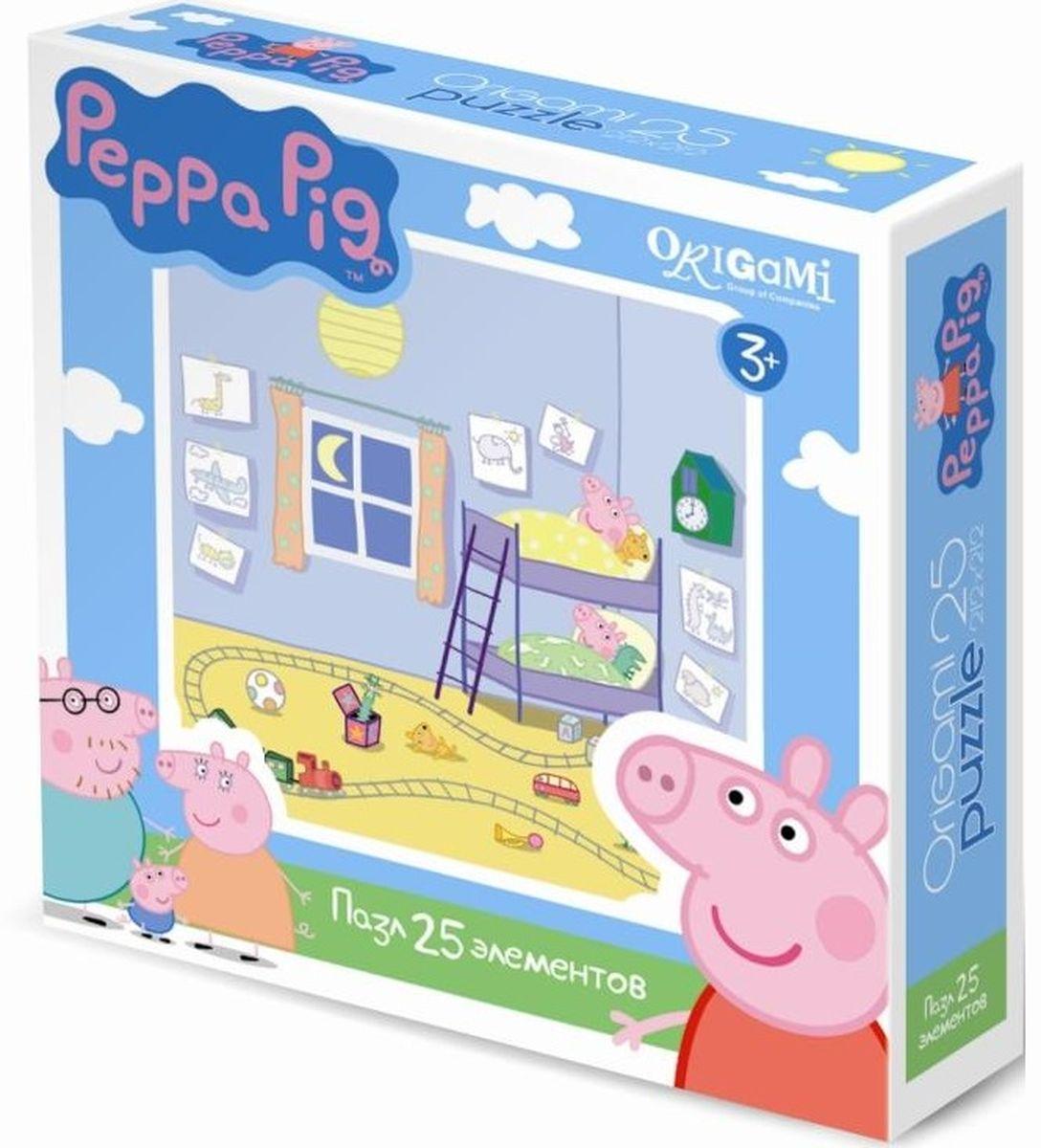 Оригами Пазл Peppa Pig 25A 0158201582Пазл Peppa Pig на 25 деталей. Пазл за пазлом ребёнок будет узнавать о весёлых приключениях Свинки Пеппы. Составление пазла станет развивающим досугом для малыша, т.к. тренирует пространственное мышление, моторику рук, а так же подарит хорошее настроение.
