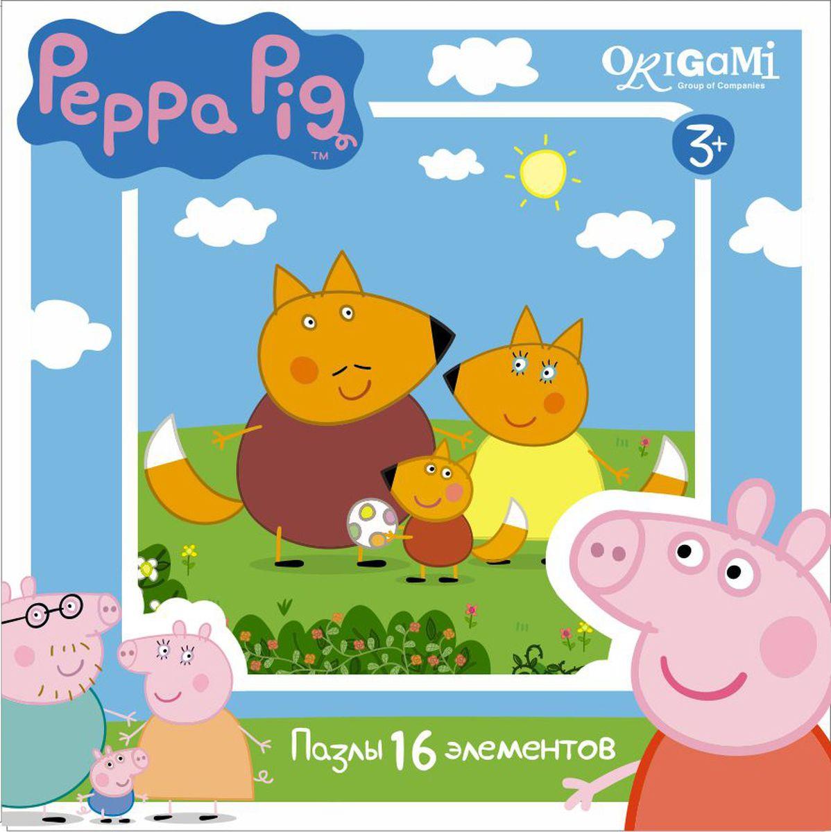 Оригами Пазл Peppa Pig 16A 0157901579Пазл Peppa Pig на 16 деталей. Пазл за пазлом ребёнок будет узнавать о весёлых приключениях Свинки Пеппы. Составление пазла станет развивающим досугом для малыша, т.к. тренирует пространственное мышление, моторику рук, а так же подарит хорошее настроение.