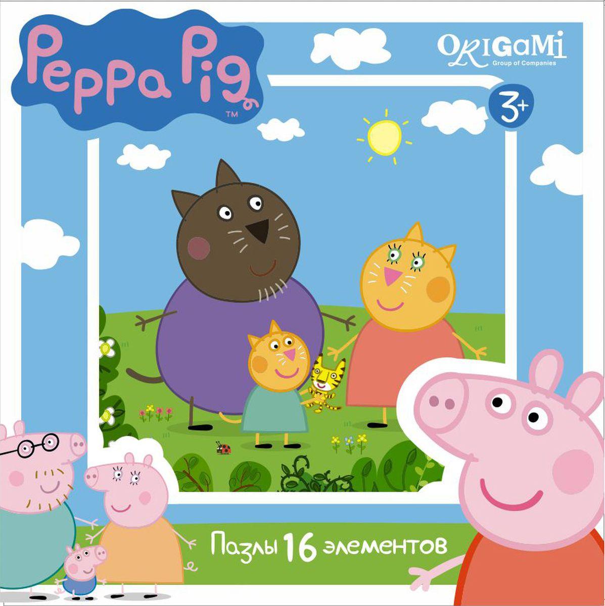 Оригами Пазл Peppa Pig 16A 0157801578Пазл Peppa Pig на 16 деталей. Пазл за пазлом ребёнок будет узнавать о весёлых приключениях Свинки Пеппы. Составление пазла станет развивающим досугом для малыша, т.к. тренирует пространственное мышление, моторику рук, а так же подарит хорошее настроение.