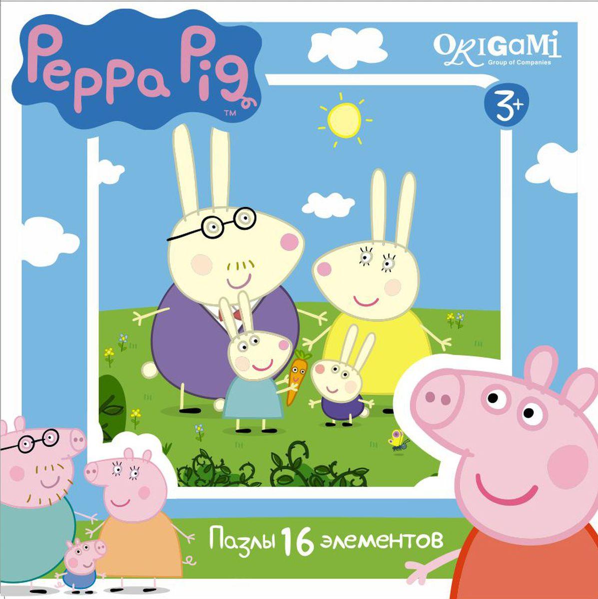 Оригами Пазл Peppa Pig 16A 0157701577Пазл Peppa Pig на 16 деталей. Пазл за пазлом ребёнок будет узнавать о весёлых приключениях Свинки Пеппы. Составление пазла станет развивающим досугом для малыша, т.к. тренирует пространственное мышление, моторику рук, а так же подарит хорошее настроение.