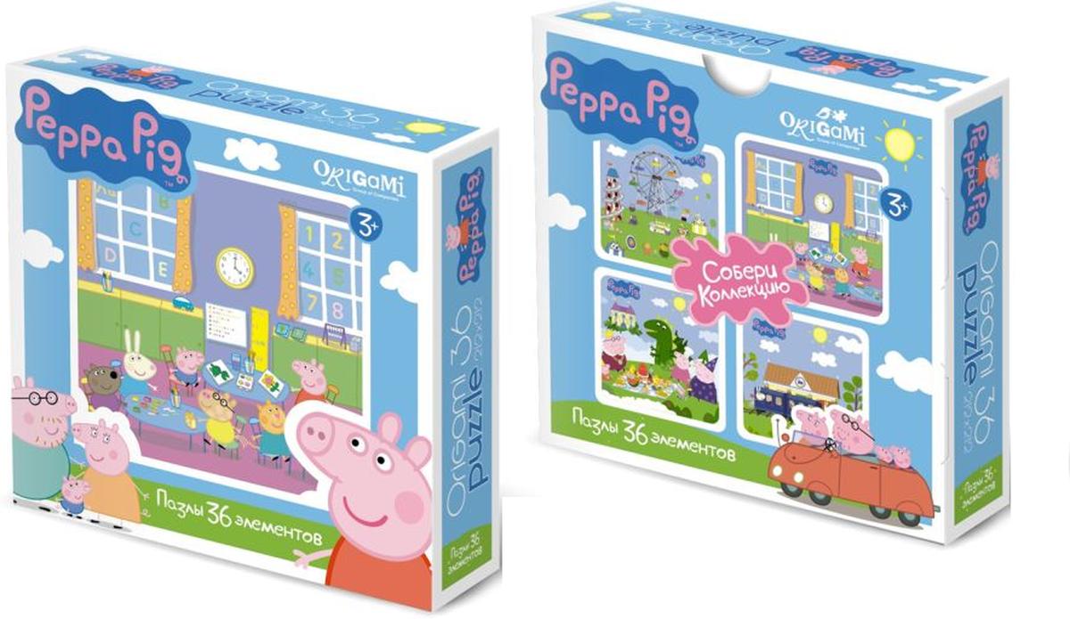 Оригами Пазл Peppa Pig 36A 0155201552Пазл Peppa Pig на 36 деталей. Пазл за пазлом ребёнок будет узнавать о весёлых приключениях Свинки Пеппы. Составление пазла станет развивающим досугом для малыша, т.к. тренирует пространственное мышление, моторику рук, а так же подарит хорошее настроение.
