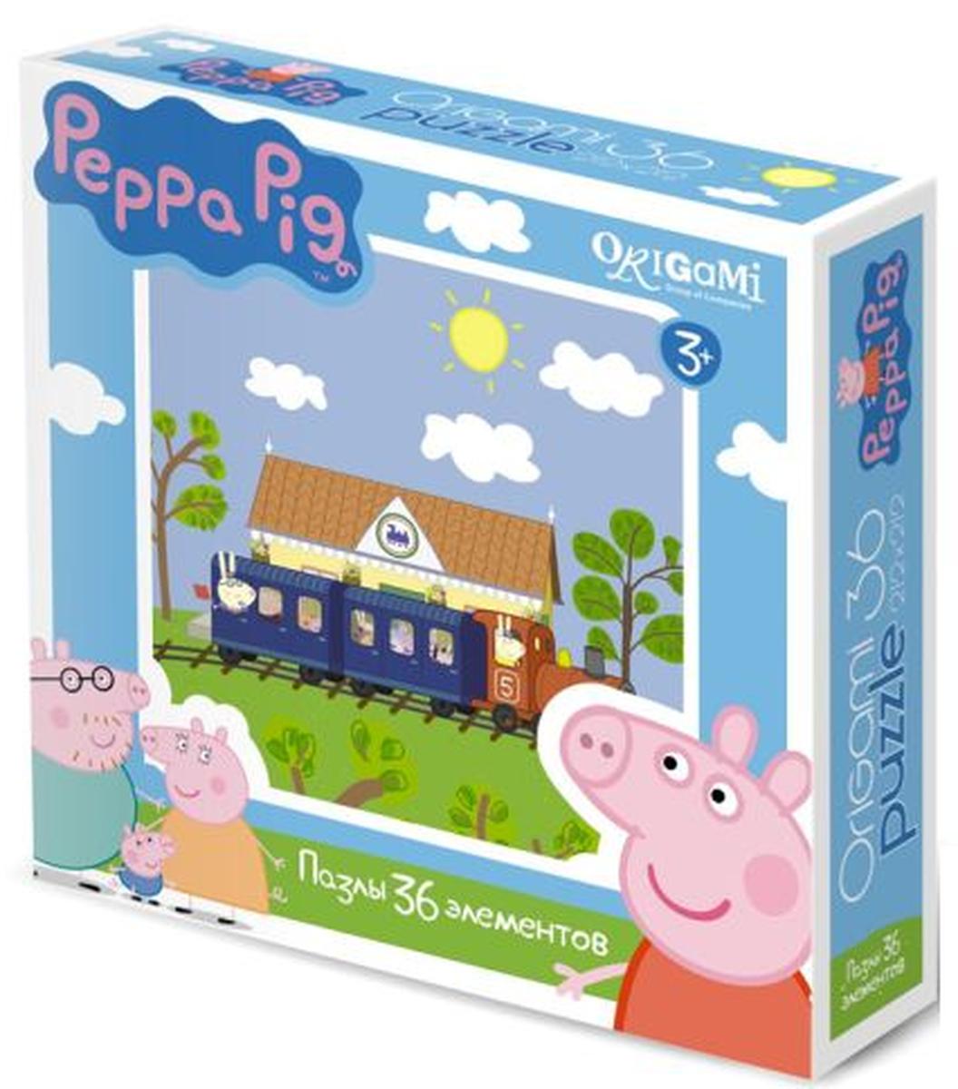 Оригами Пазл Peppa Pig 36A 0155101551Пазл Peppa Pig на 36 деталей. Пазл за пазлом ребёнок будет узнавать о весёлых приключениях Свинки Пеппы. Составление пазла станет развивающим досугом для малыша, т.к. тренирует пространственное мышление, моторику рук, а так же подарит хорошее настроение.