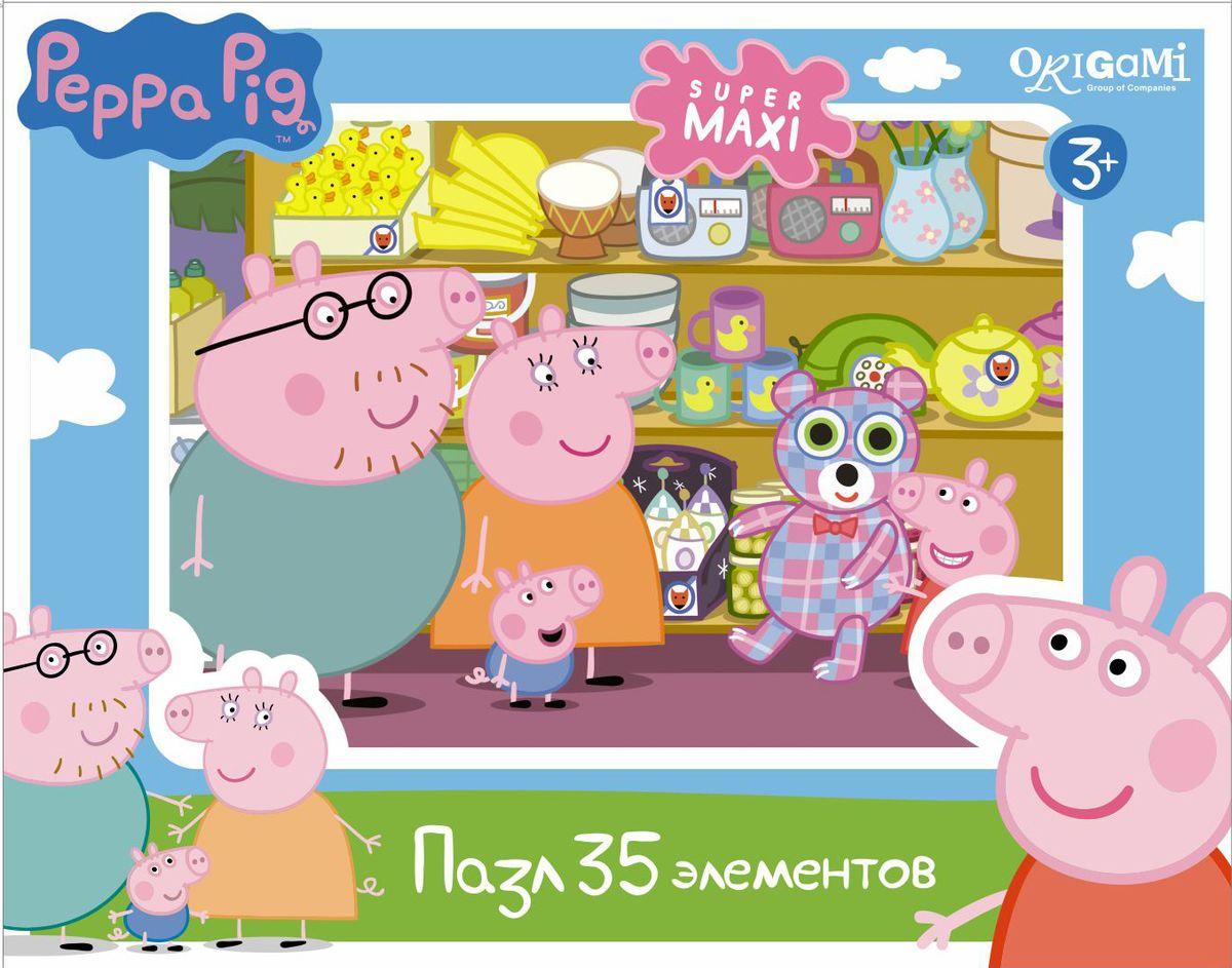Оригами Пазл Peppa Pig Магазин игрушек01545Пазл Peppa Pig на 35 деталей специально сделан для маленьких детей. Каждый пазл в этой серии имеет свою тематику, собери всю коллекцию! Пазл за пазлом ребёнок будет узнавать о весёлых приключениях Свинки Пеппы. Составление пазла станет развивающим досугом для малыша, т.к. тренирует пространственное мышление, моторику рук, а так же подарит хорошее настроение.