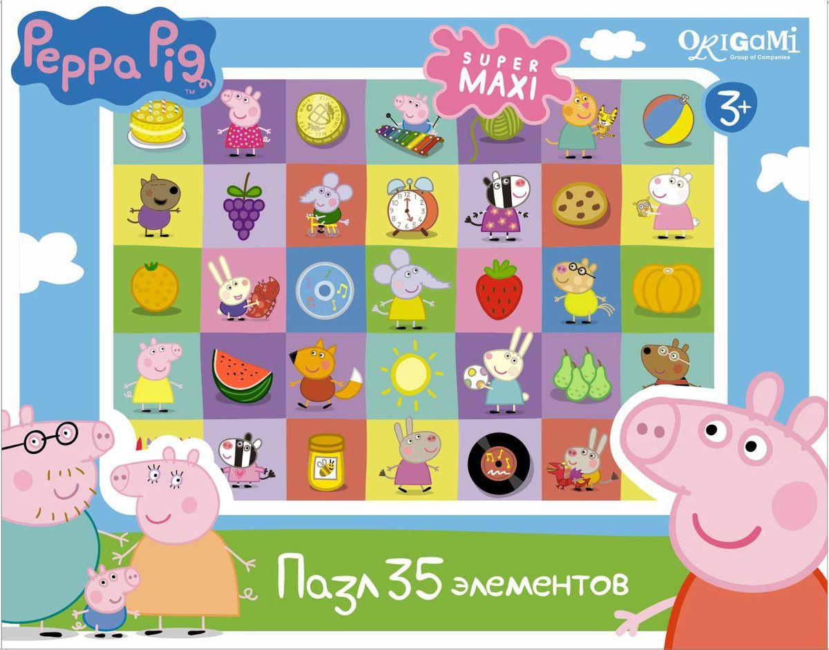 Оригами Пазл Peppa Pig Герои и предметы01546Пазл Peppa Pig на 35 деталей специально сделан для маленьких детей. Каждый пазл в этой серии имеет свою тематику, собери всю коллекцию! Пазл за пазлом ребёнок будет узнавать о весёлых приключениях Свинки Пеппы. Составление пазла станет развивающим досугом для малыша, т.к. тренирует пространственное мышление, моторику рук, а так же подарит хорошее настроение.