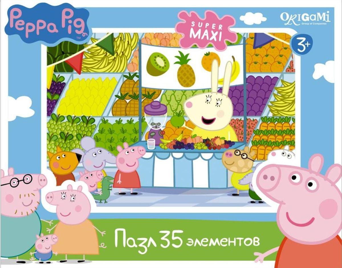 Оригами Пазл Peppa Pig Магазин фруктов01547Пазл Peppa Pig на 35 деталей специально сделан для маленьких детей. Каждый пазл в этой серии имеет свою тематику, собери всю коллекцию! Пазл за пазлом ребёнок будет узнавать о весёлых приключениях Свинки Пеппы. Составление пазла станет развивающим досугом для малыша, т.к. тренирует пространственное мышление, моторику рук, а так же подарит хорошее настроение.