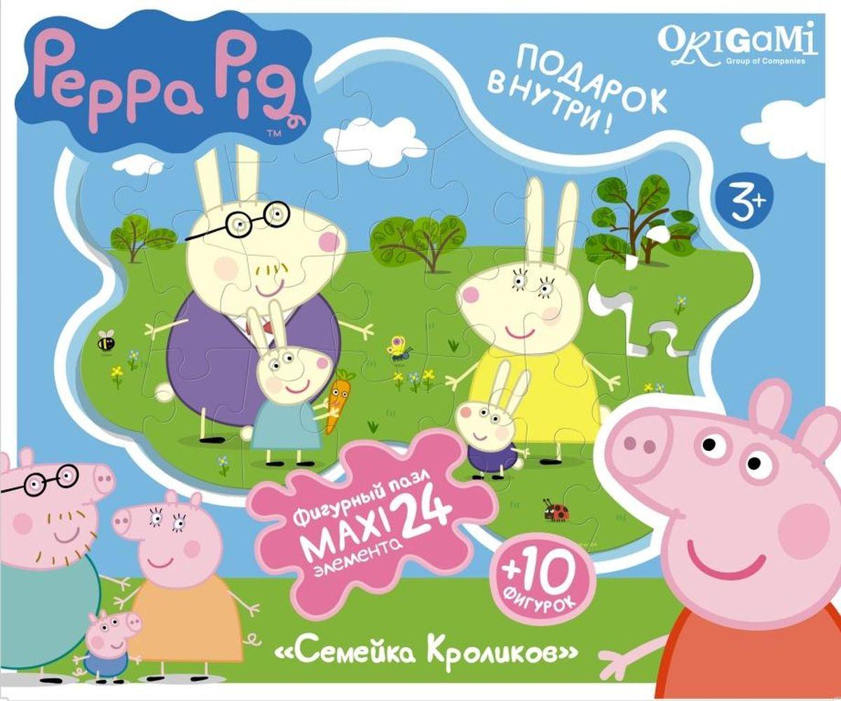Оригами Пазл Peppa Pig Супер-макси Семья кроликов01538Пазл супер-макси на 24 элемента увлекательное, а главное полезное занятие для ребенка. Пазл за пазлом ваш непоседа соберет огромный пазл и скоро сможет порадоваться результату своей работы! Приключения Свинки Пеппа и ее семьи добавят живого интереса к процессу сборки. В набор также входят клеевые магниты и подставки. Магниты можно приклеить к персонажам пазла и повесить на холодильник. А подставки сделают фигуры устойчивыми, для детских игр.