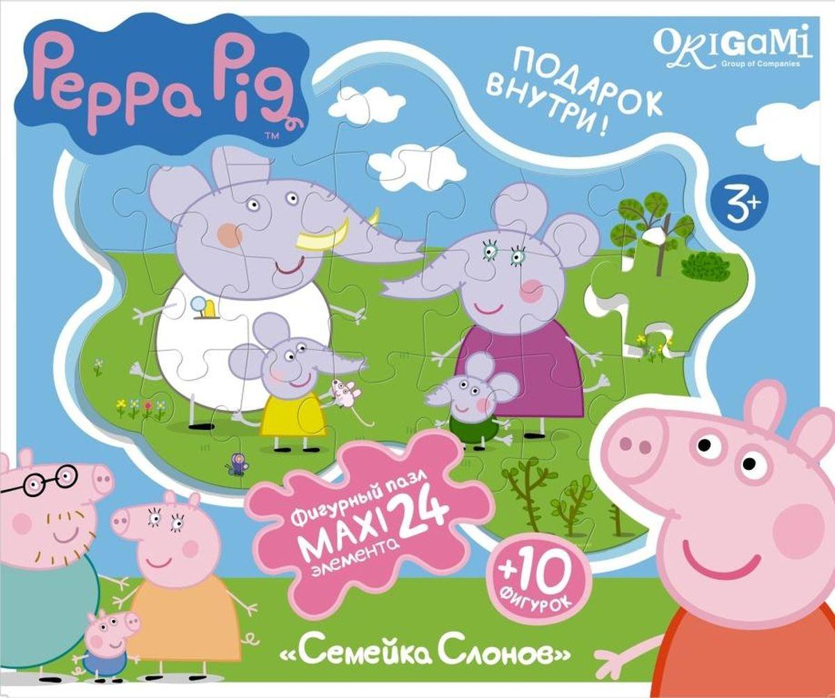 Оригами Пазл Peppa Pig Супер-макси Семья слонов01540Пазл супер-макси на 24 элемента увлекательное, а главное полезное занятие для ребенка. Пазл за пазлом ваш непоседа соберет огромный пазл и скоро сможет порадоваться результату своей работы! Приключения Свинки Пеппа и ее семьи добавят живого интереса к процессу сборки. В набор также входят клеевые магниты и подставки. Магниты можно приклеить к персонажам пазла и повесить на холодильник. А подставки сделают фигуры устойчивыми, для детских игр.