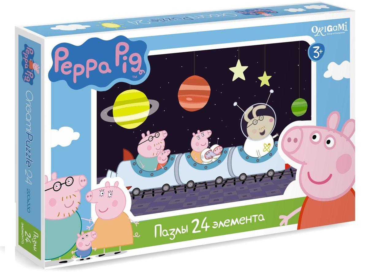 Оригами Пазл Peppa Pig 24A 0156801568Пазл Peppa Pig на 24 деталей. Пазл за пазлом ребёнок будет узнавать о весёлых приключениях Свинки Пеппы. Составление пазла станет развивающим досугом для малыша, т.к. тренирует пространственное мышление, моторику рук, а так же подарит хорошее настроение.
