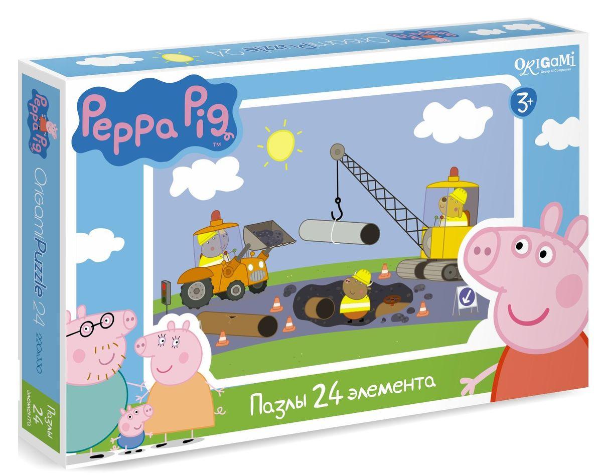 Оригами Пазл Peppa Pig 24A 0156901569Пазл Peppa Pig на 24 деталей. Пазл за пазлом ребёнок будет узнавать о весёлых приключениях Свинки Пеппы. Составление пазла станет развивающим досугом для малыша, т.к. тренирует пространственное мышление, моторику рук, а так же подарит хорошее настроение.