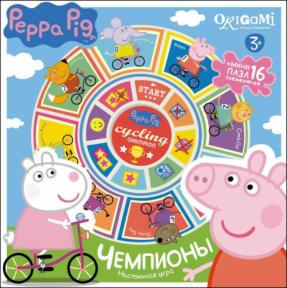 Оригами Настольная игра Peppa Pig Карусель Чемпионы01603Свинка Пеппа и ее друзья приглашают весело провести время за игрой Карусель-лото «Чемпионы»! Игрокам предстоит собрать картинку из четырех частей, но главное сделать это быстрее остальных. В этом им поможет игровой кубик и немного удачи. Настольная игра карусель-лото объяснит детям понятие «часть и целое» и разнообразит досуг с ребенком.