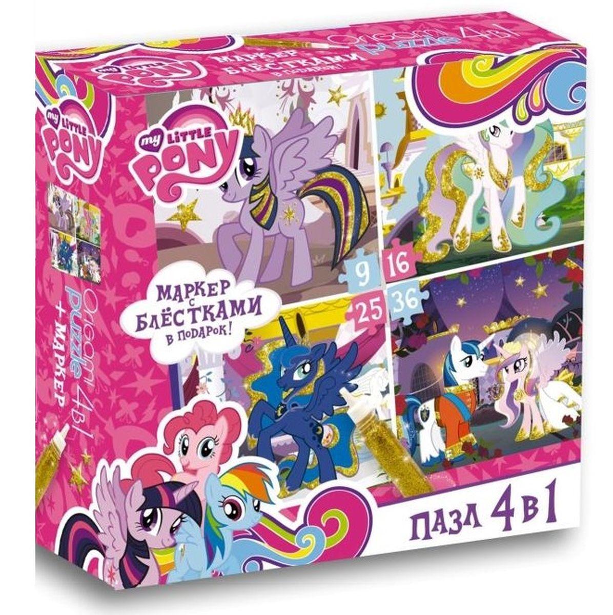 Оригами Пазл MLP 4 в 1 и 0210502105Пазл 4 в 1 на 9, 16, 25, 36 элемента с маленькими пони – это приятный сюрприз для каждой принцессы. Собери красочные картинки с героями мульт-сериала «My little pony»! Это легко и просто. Пазл за пазлом пони страны Эквестрии будут рассказывать свои истории и делиться секретами.