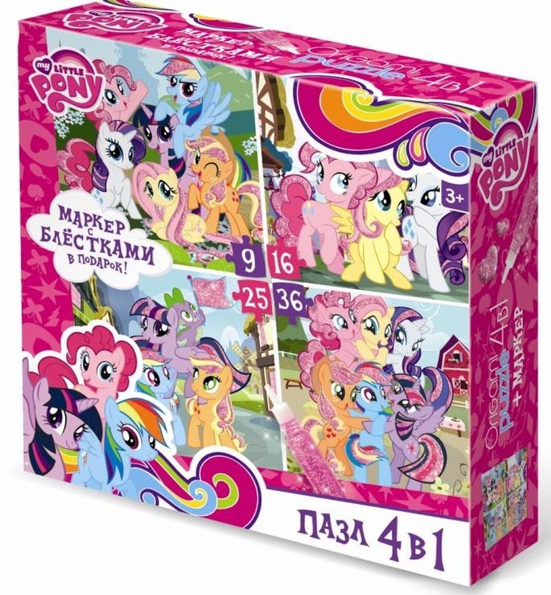 Оригами Пазл MLP 4 в 1 0210402104Пазл 4 в 1 на 9, 16, 25, 36 элемента с маленькими пони – это приятный сюрприз для каждой принцессы. Собери красочные картинки с героями мульт-сериала «My little pony»! Это легко и просто. Пазл за пазлом пони страны Эквестрии будут рассказывать свои истории и делиться секретами.