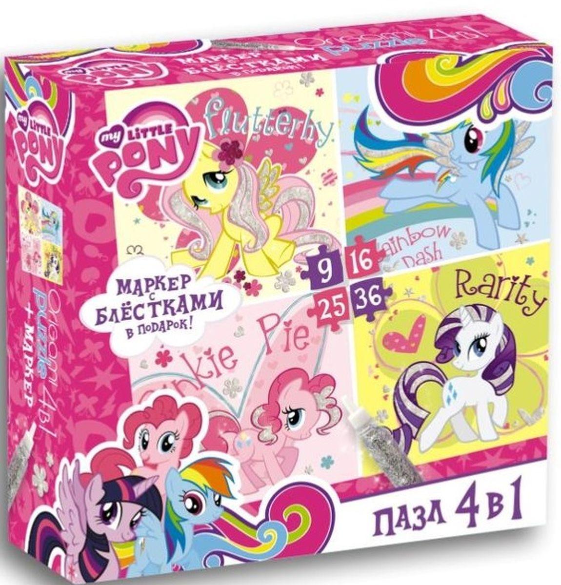Оригами Пазл MLP 4 в 1 и 0210602106Пазл 4 в 1 на 9, 16, 25, 36 элемента с маленькими пони – это приятный сюрприз для каждой принцессы. Собери красочные картинки с героями мульт-сериала «My little pony»! Это легко и просто. Пазл за пазлом пони страны Эквестрии будут рассказывать свои истории и делиться секретами.