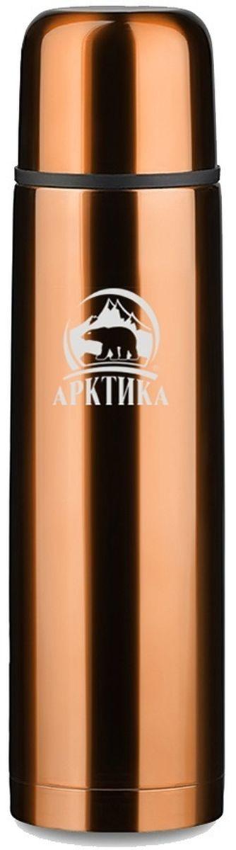 Термос Арктика, цвет: кофейный, 0,5 л термосы