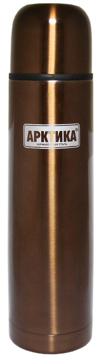 Термос Арктика, цвет: кофейный, 0,75 л термосы