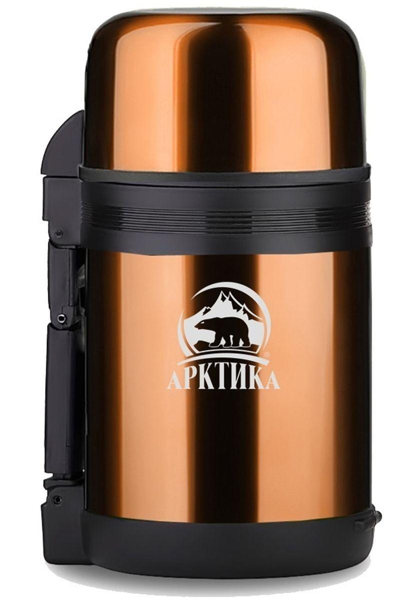 Термос Арктика, с чашкой, цвет: кофейный, 1 л202-1000 кофейныйТермос Арктика с широким горлом сохранит вашу еду или напитки горячими в течение долгого времени. Корпус выполнен из высококачественной нержавеющей стали. Крышку можно использовать в качестве стакана, так же есть дополнительная чашка и удобный ремешок для переноски. Пробка термоса состоит из двух составных частей: узкая для напитков, широкая для еды. Он составит компанию за обеденным столом, улучшит настроение и поднимет аппетит, где бы этот стол не находился. Пусть даже в глухом отсыревшем лесу, где даже развести костер будет стоить немалого труда. Забудьте об этих неудобствах - вместительный и компактный термос Арктика с радостью послужит вам в качестве миниатюрной полевой кухни, поднимет настроение нарядным внешним видом и вкусной домашней едой. Диаметр горлышка для напитков: 4,2 см. Диаметр горлышка для еды: 7,5 см. Диаметр основания: 10,7 см. Высота (с учетом крышки): 23,5 см. Время сохранения температуры (холодной и горячей): 20 часов.