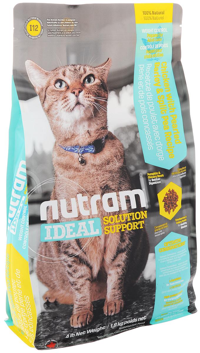 Корм сухой для кошек Nutram Ideal Solution Support I12, контроль веса, с курицей, перловкой и горохом, 1,8 кг83088Корм сухой Nutram Ideal Solution Support I12 - специализированный полнорационный корм для контроля веса взрослых кошек. Целостный (holistic), полезный, богатый питательными веществами сухой корм для кошек, который улучшает самочувствие и здоровье питомцев по принципу изнутри наружу. Подход Nutram к целостному питанию начинается с улучшения пищеварения с помощью специальной комбинации тыквы и корня цикория. Корень цикория способствует увеличению природных кишечных бактерий. Богатая клетчаткой тыква помогает движению пищи по пищеварительному тракту, продлевая ощущение сытости, что имеет решающее значение при регулировании веса. Оптимальное сочетание клюквы, естественного подкислителя, и семян сельдерея, эффективного мочегонного, регулирует баланс жидкости в организме. Благодаря этому поддерживается оптимальный уровень рН, что способствует здоровью мочеполовой системы. Особенности: - Содержит мясо курицы, перловую крупу и лущеный горох; - L-карнитин -...