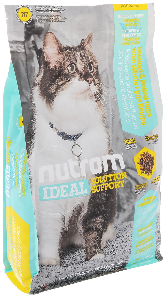 Корм сухой Nutram Ideal Solution Support I17 для кошек, живущих в помещении, с курицей, овсяными хлопьями и яйцом, 1,8 кг83092Сухой корм Nutram Ideal Solution Support I17 - специализированный полнорационный корм для здоровья кожи и шерсти кошек, живущих в помещении. Целостный (holistic), полезный, богатый питательными веществами сухой корм для кошек, который улучшает самочувствие и здоровье питомцев по принципу изнутри наружу. Подход Nutram к целостному питанию начинается с ингредиентов с низким содержанием жира для удовлетворения потребностей кошек при домашнем образе жизни. Для этого корма специально разработано особое соотношение жира лососевых рыб и семян льна. Эти ингредиенты богаты Омега-3 жирными кислотами, которые позволяют обеспечить все необходимые питательные вещества для поддержания здоровой кожи и шерсти. Кроме того, натуральная клетчатка зеленого горошка и легко усваиваемой тыквы улучшают перистальтику кишечника, способствуют естественному выведению комочков шерсти. Особенности: - Содержит мясо курицы, овсяные хлопья и цельные яйца; - Натуральная клетчатка...