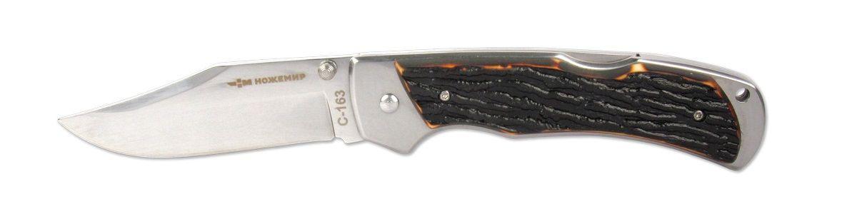 Нож складной Ножемир, 8,9 смC-163 НожемирЭта модель ножа C-163 Ножемир отличается от стальных широким и утолщенным (3,5 мм)лезвием , что позволяет ему работать, как рычаг в некоторых ситуациях. Стилизованная рукоятью под кость. Фиксатор Liner Lock. Сталь 65х13 прекрасно держит заточку.