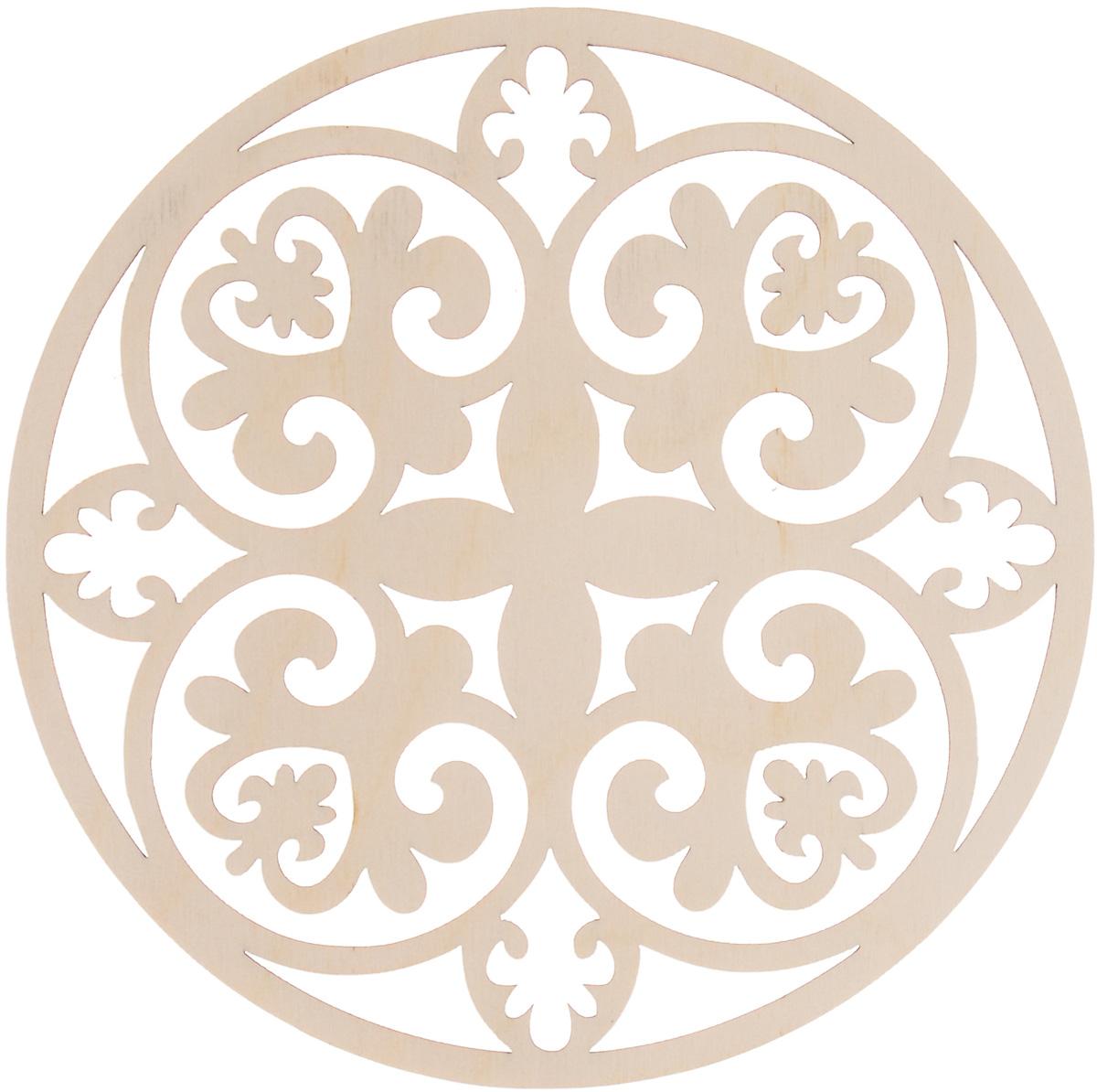 Деревянная заготовка Астра Орнамент, диаметр 15 см582123Заготовка Астра Орнамент, изготовленная из дерева, станет хорошей основой для вашего творчества. Заготовку можно украсить бисером, блестками, тесьмой, кружевом - возможности не ограничены. Творческий процесс развивает воображение, учит видеть сказку в обыденных вещах, ведь для нее всегда есть место в нашей жизни! Заготовка Астра Орнамент станет идеальным украшением интерьера вашего дома и отличным подарком для вас и ваших близких.