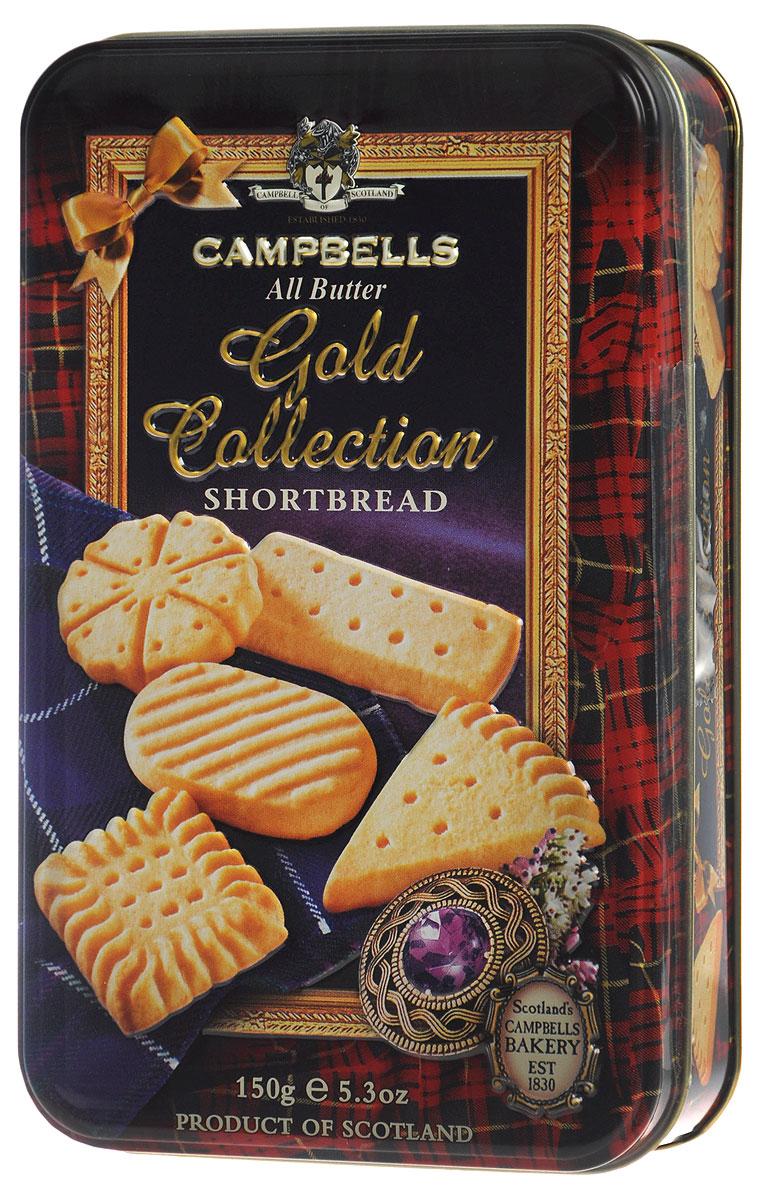 Campbells Gold Collection песочное печенье, 150 г (металлическая коробка)1520014Campbells Gold Collection - легендарное песочное печенье из Шотландии. Производитель вот уже 180 лет не изменяет рецепт приготовления этого вкуснейшего печенья, который состоит преимущественно из натуральных ингредиентов.