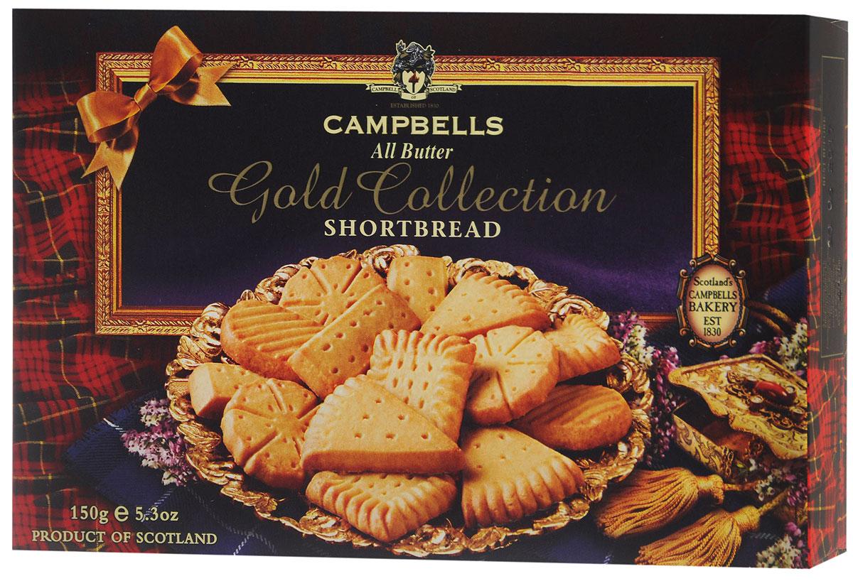 Campbells Gold Collection песочное печенье, 150 г1520012Campbells Gold Collection - легендарное песочное печенье из Шотландии. Производитель вот уже 180 лет не изменяет рецепт приготовления этого вкуснейшего печенья, который состоит преимущественно из натуральных ингредиентов.