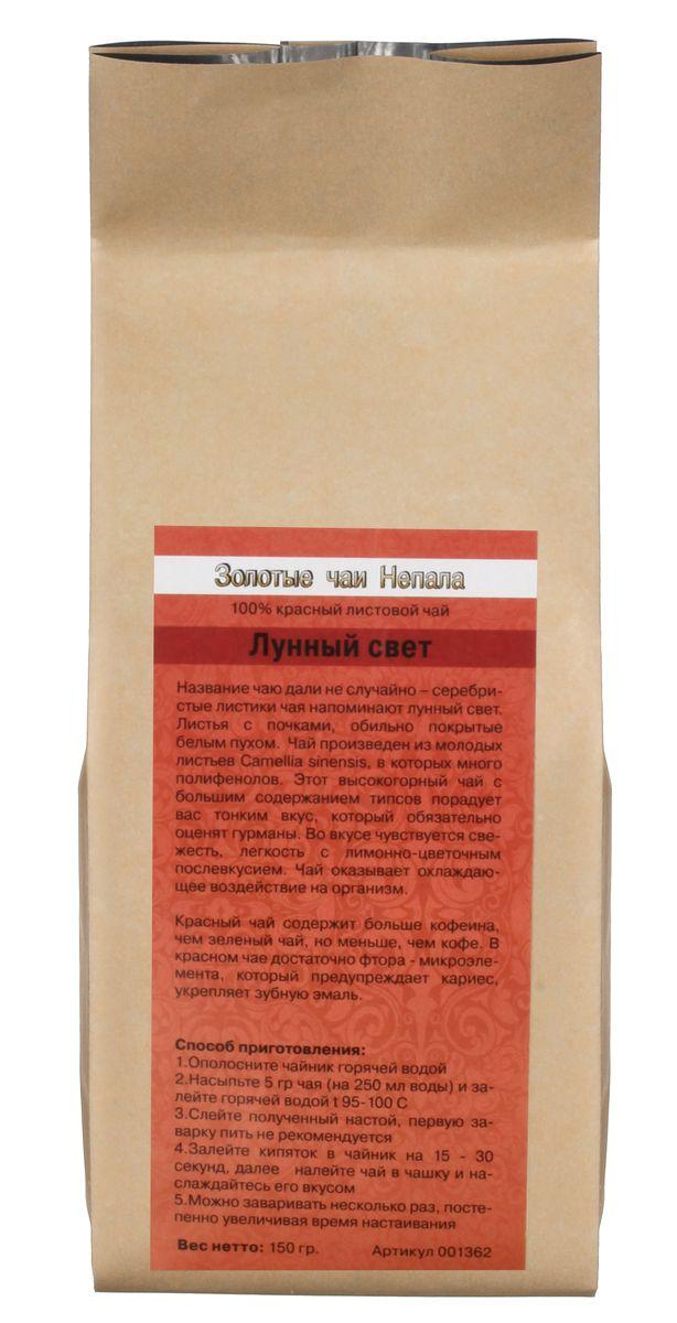 Золотые чаи Непала Лунный свет красный листовой чай, 150 г4626017671031Золотые чаи Непала Лунный свет - это высокогорный чай с большим содержанием типсов, который порадует вас тонким вкусом. Во вкусе чувствуется свежесть, легкость с лимонно-цветочным послевкусием. Чай произведен из молодых листьев Camellia sinensis, в которых много полифенолов. Листья с почками, обильно покрыты белым пухом. Название чаю дали не случайно - серебристые листики чая напоминают сияние луны. Красный чай содержит больше кофеина, чем зеленый чай, но меньше, чем кофе. В красном чае немало и фтора - микроэлемента, который предупреждает кариес и укрепляет зубную эмаль. Способ приготовления: 1. Ополосните чайник горячей водой. 2. Насыпьте 5 г чая (на 250 мл воды) и залейте горячей водой 95-100°C. 3. Сразу же слейте полученный настой (первую заварку пить не рекомендуется). 4. Снова залейте кипяток в чайник на 15-30 секунд, далее налейте чай в чашку и наслаждайтесь его вкусом. 5. Можно заваривать несколько раз, постепенно увеличивая время...