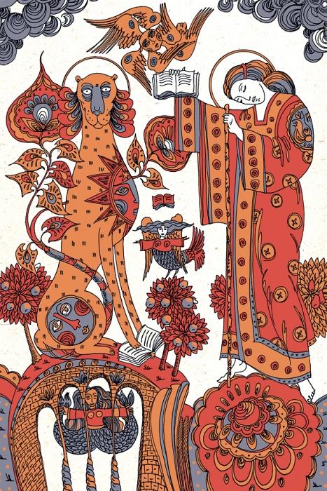 Открытка Лев и человек читают Евангелие. Из набора «Мифы славянской цивилизации. Автор Светлана БойкоBS10-006Оригинальная дизайнерская открытка «Лев и человек читают Евангелие» из набора «Мифы славянской цивилизации» выполнена из плотного матового картона. На лицевой стороне расположена репродукция картины художницы Светланы Бойко «Лев и человек (Марк и Матфей) Читают Евангелие» созданная в рамках художественно-искусствоведческого исследования славянской мифологии. Такая открытка станет необычным подарком или оригинальным почтовым посланием, которое, несомненно, удивит получателя своим дизайном и подарит приятные воспоминания.