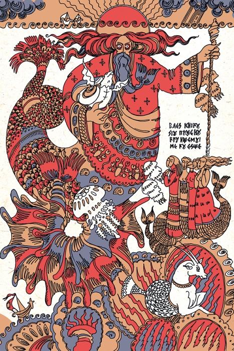 Открытка Чудо-юдище черноморский царь. Из набора «Мифы славянской цивилизации. Автор Светлана БойкоBS10-010Оригинальная дизайнерская открытка «Чудо-юдище черноморский царь» из набора «Мифы славянской цивилизации» выполнена из плотного матового картона. На лицевой стороне расположена репродукция картины художницы Светланы Бойко «Чудо-юдище черноморский царь низвержен Перуном на морское дно» созданная в рамках художественно-искусствоведческого исследования славянской мифологии. Такая открытка станет необычным подарком или оригинальным почтовым посланием, которое, несомненно, удивит получателя своим дизайном и подарит приятные воспоминания.
