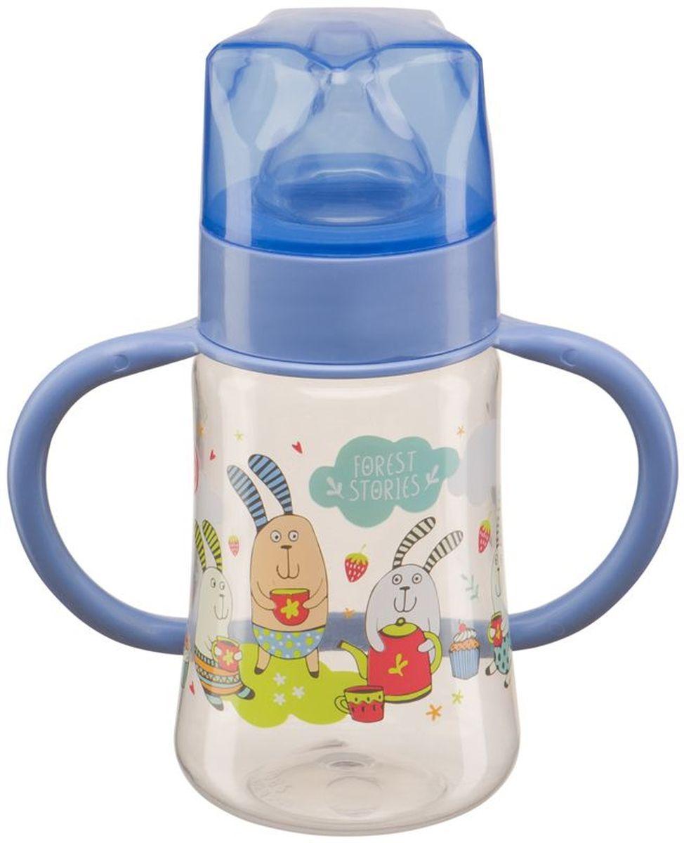 Happy Baby Бутылочка для кормления с ручками и силиконовой соской 10008