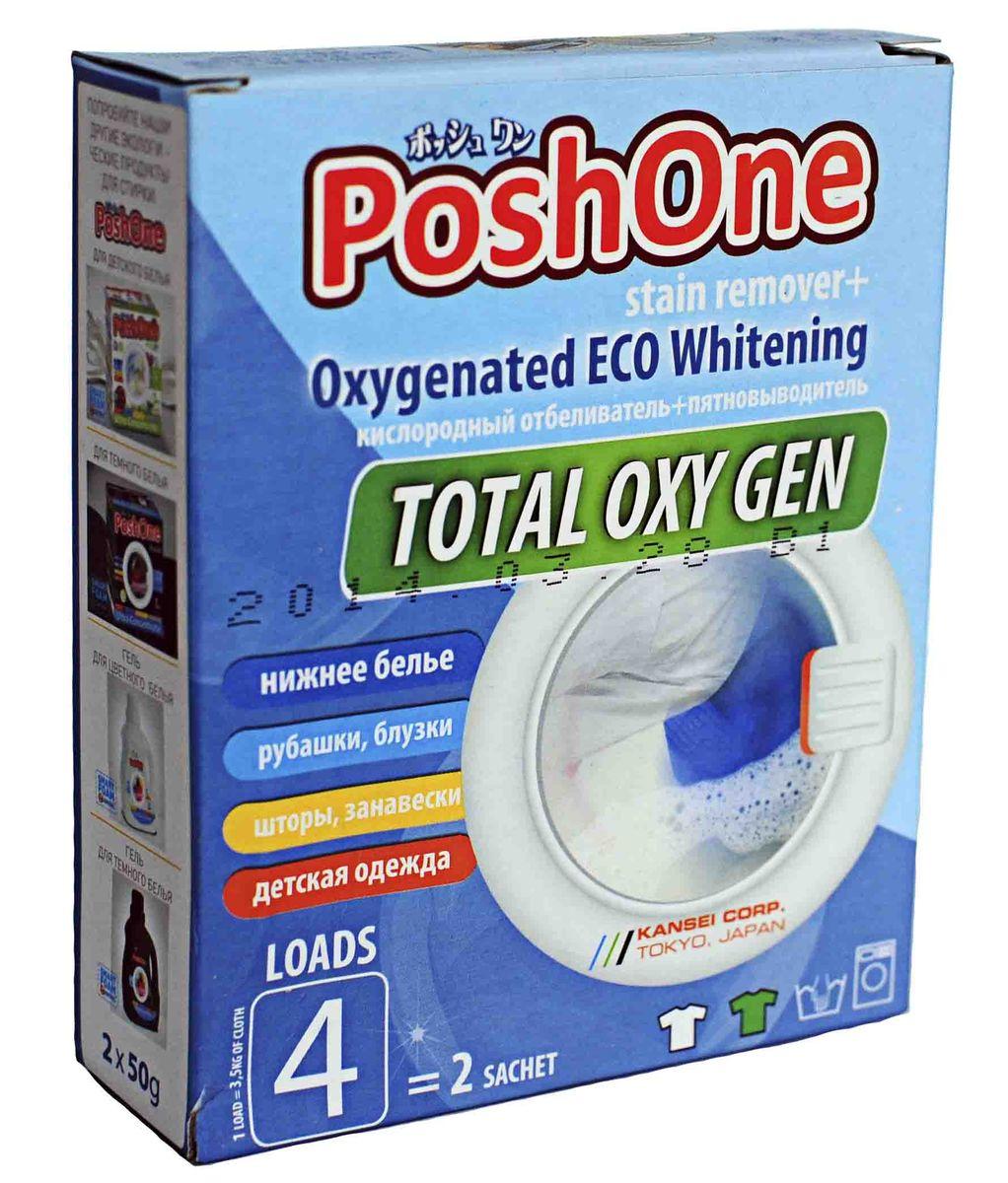 Кислородный отбеливатель и пятновыводитель Posh One Total Oxy Gen, 100 г929076Концентрированный кислородный отбеливатель+пятновыводитель+ стиральный порошок для белого/цветного белья, может использоваться для безопасной дезинфекции детского белья (60-90 С) (не содержит эко-токсичных компонентов), на основе активного кислорода, запатентованная комбинация энзимов TRI-ENZYMES®, 2х концентрация (25мг = 1 стирка), дозировка со стиральным порошком: 1 саше = 2 стирки (1 стирка = 3,5 кг сухого белья), дозировка 4в1: 1 саше = 1 стрика ( на 5-7 кг сухого белья), без хлора/ без силикона/ без оптических отбеливателей, биоразлагаемая формула, отличная альтернатива VANISH (не требует добавления стирального порошка) РЕКОМЕНДАЦИИ: для обработки воротничков и манжетов, удаления застарелых пятен жира и органических загрязнений