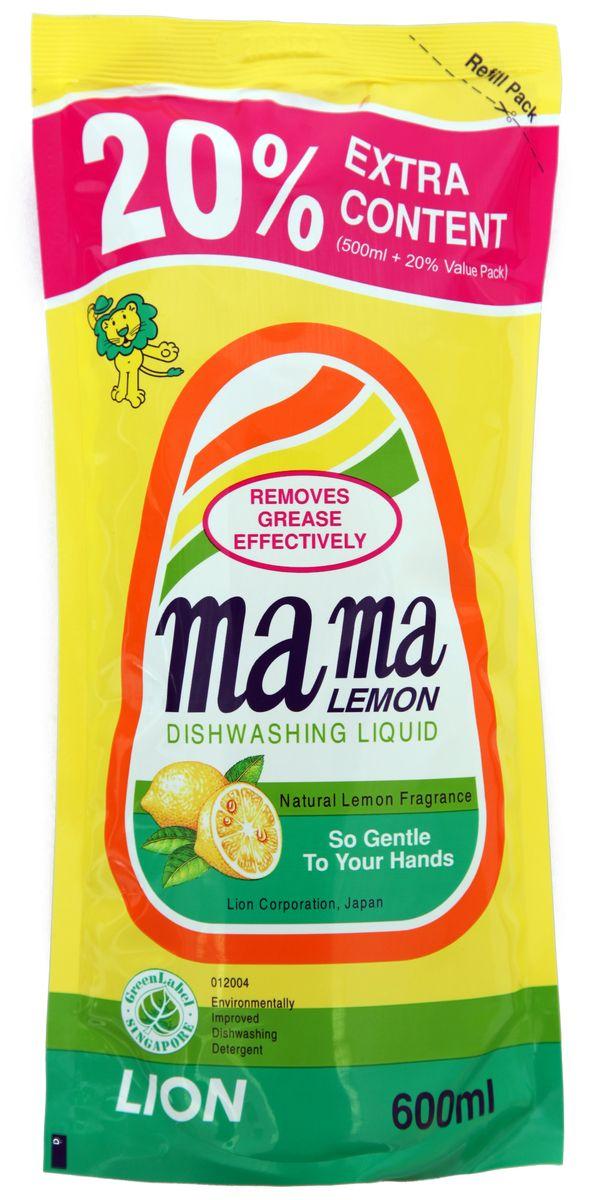 Гель для мытья посуды и детских принадлежностей Mama Lemon, с ароматом лимона, сменная упаковка, 600 мл46310Для мытья посуды, овощей и фруктов, для мытья детских принадлежностей, на основе природных минералов, классическая боразлагаемая формула, 3х концентрация, не сушит руки, на основе природных минералов, устраняет неприятные запахи