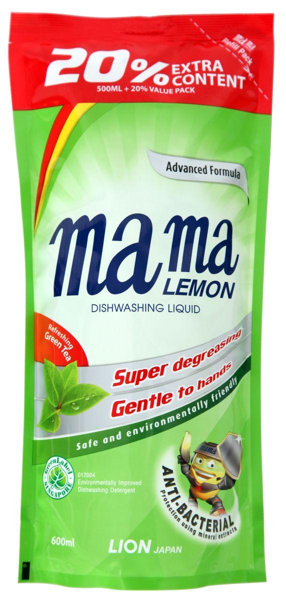 Гель для мытья посуды и детских принадлежностей Mama Lemon Green Tea, с ароматом зеленого чая, сменная упаковка, 600 мл46336Для мытья посуды, овощей и фруктов, для мытья детских принадлежностей, на основе природных минералов, Cистема Двойного Обезжиривания (AFDS), 3х концентрация, не сушит руки, на основе природных минералов, устраняет неприятные запахи