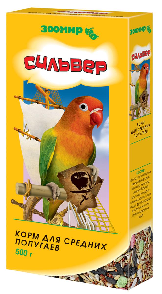 Корм для средних попугаев Зоомир Сильвер, 500 г634Корм предназначен для средних попугаев, таких, как кореллы, розеллы, ожереловые, неразлучники и другие. Специально подобранный богатый состав этого корма обеспечивает птицам разнообразное и сбалансированное питание, которое является залогом их долгой и здоровой жизни в Вашем доме. Состав: просо, овсяная крупа, канареечное семя, пшеница, кукуруза, семена бобовых растений и подсолнечника, орехи, плоды рожкового дерева, сухие ягоды, фрукты и овощи в натуральном или гранулированном виде.