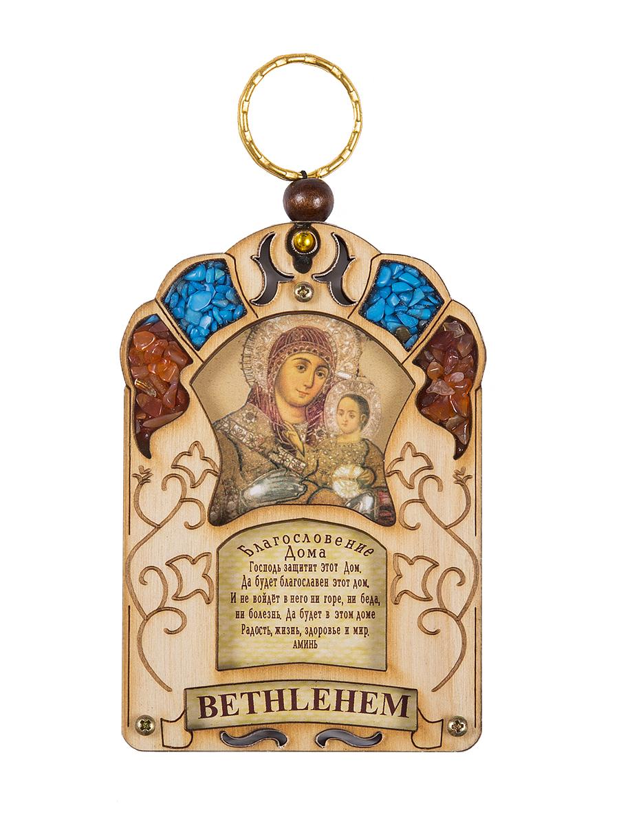 """Икона Holy Land Collections """"Благословение Дома Вифлеемской Божьей Матери"""", 70 x 100 см"""