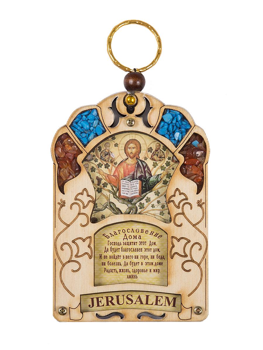 Икона Holy Land Collections Благословение Дома Иисуса Христа Господа Вседержителя, 70 x 100 ммHL-777A41Христианский оберег Благословение Дома ручной работы содержит икону с ликом Иисус Христос Господь Вседержитель. Инкрустирован полудрагоценными камнями - бирюзой и яшмой. Оберег защищает жителей дома всей силой магических свойств камней от невзгод и болезней, приносит достаток, удачу, долголетие. Произведен на Святой Земле. Состав: оливковое дерево, бирюза, яшма.