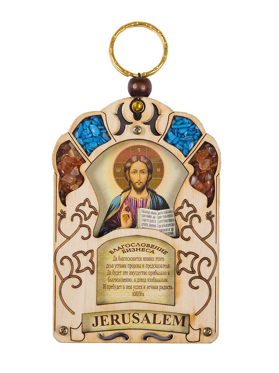 Икона Holy Land Collections Благословение бизнеса Иисуса Христа, 70 x 100 мм. HL-777A43HL-777A43Благословение бизнеса ручной работы с молитвой - сильный оберег, который защитит ваш офис и принесет удачу в бизнесе. Иерусалимское окно - самобытный и невероятно красивый подарок со Святой земли, содержит икону с ликом Иисуса Христа, украшен полудрагоценными камнями : бирюзой и яшмой. Произведен на Святой Земле. Состав: оливковое дерево, бирюза, яшма.