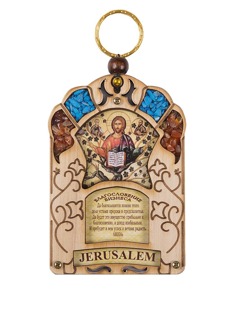 Икона Holy Land Collections Благословение бизнеса Иисуса Христа Господа Вседержителя, 70 x 100 мм. HL-777A44HL-777A44Благословение бизнеса ручной работы с молитвой - сильный оберег, который защитит ваш офис и принесет удачу в бизнесе. Иерусалимское окно - самобытный и невероятно красивый подарок со Святой земли, содержит икону с ликом Иисус Христос Господь Вседержитель, украшен полудрагоценными камнями : бирюзой и яшмой. Произведен на Святой Земле. Состав: оливковое дерево, бирюза, яшма.