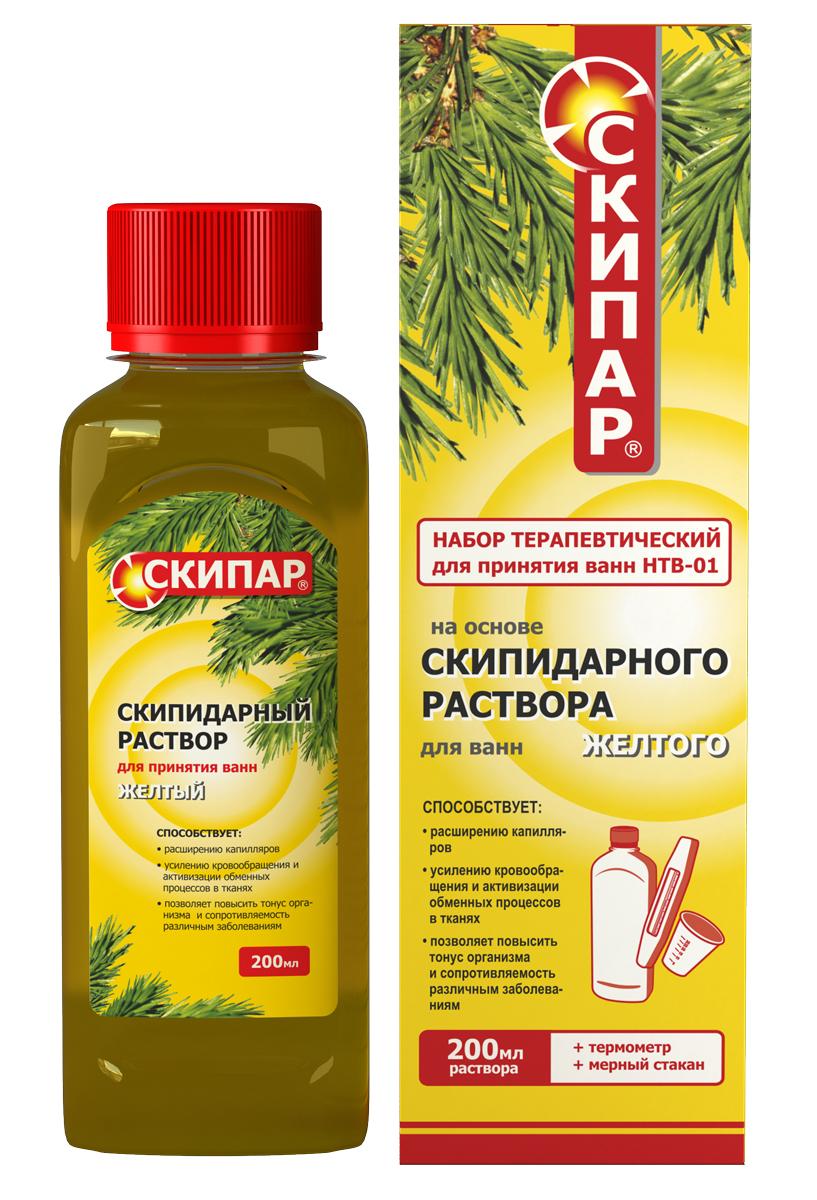 СКИПАР Скипидарный раствор желтый (набор терапевтический для ванн-01), 200 мл (Скипар)
